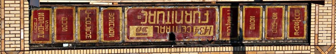 central furniture sign upside down