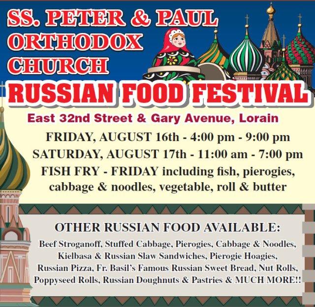 russian food festival 0816-1713