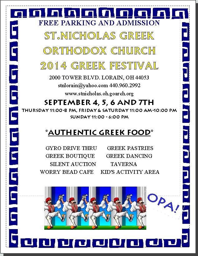 greek fest 0904-0714