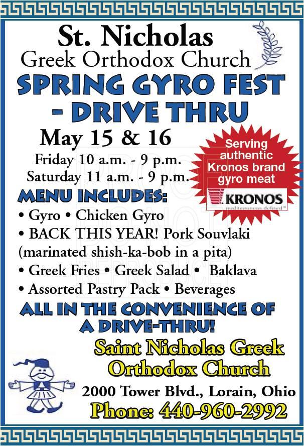 0515-16 gyro fest